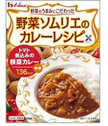 Vege_curry